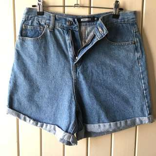 MISGUIDED Shorts
