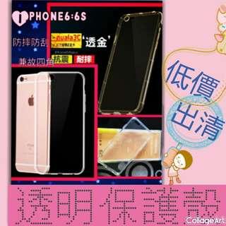 IPhone6/6s 防摔防刮透明殼