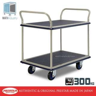 300kg Double Deck Dual Handle Trolley Heavy Duty Metal Handtruck PRESTAR (Made in Japan)