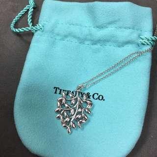 Tiffany Co Olive Lead Pendant