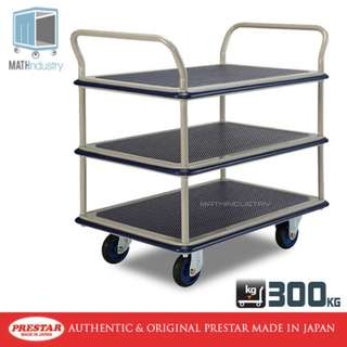 300kg Triple Deck Dual Handle Handtruck Heavy Duty Metal Trolley PRESTAR (Made in Japan)
