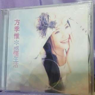 🚚 方季惟  CD  感情生活  1994  金點唱片