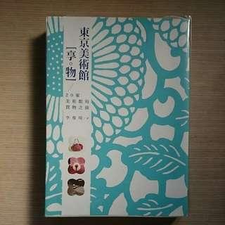 【全新】東京美術館 [享。物]