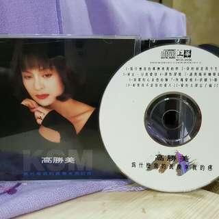 🚚 高勝美  CD  為什麼我的真換來我的疼  1993  上華唱片