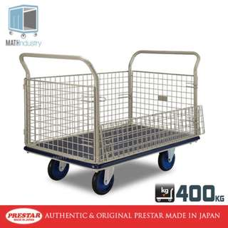 400kg with Removable Wire Mesh Sides Trolley Heavy Duty Metal Platform Handtruck PRESTAR (Made in Japan)