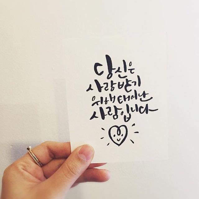 캘리 엽서