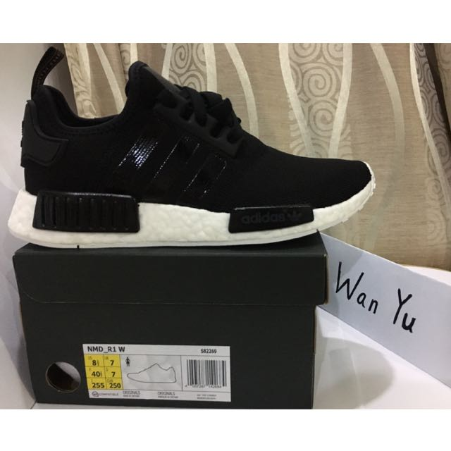 finest selection cb753 c8fdd Adidas NMD R1 Black With Rose Gold (Glossy Stripes), Men's ...