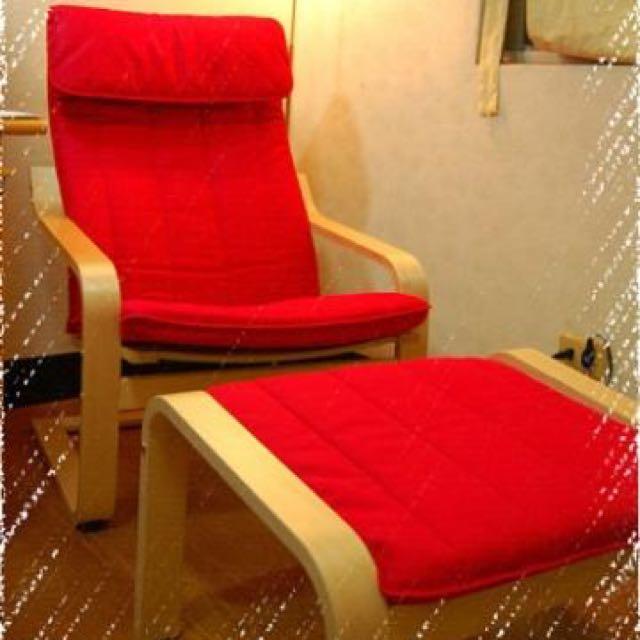 ikea 躺椅 poang 紅色