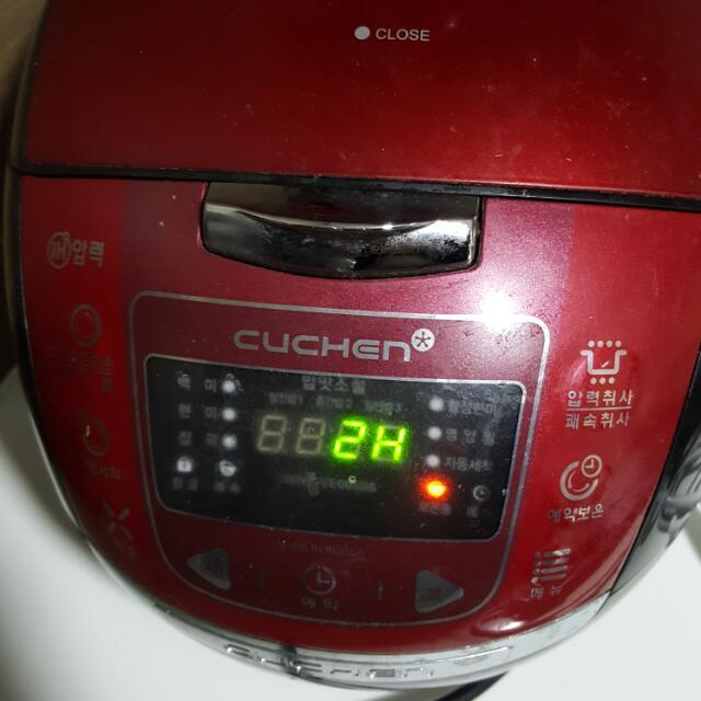 Korean Cuchen Rice Cooker Home Appliances On Carousell