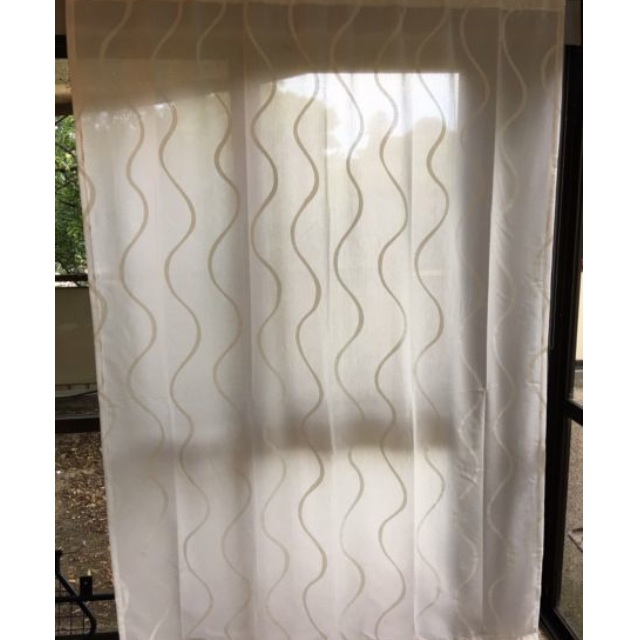 Two curtains with curtain rail - white, approx 210 cm height