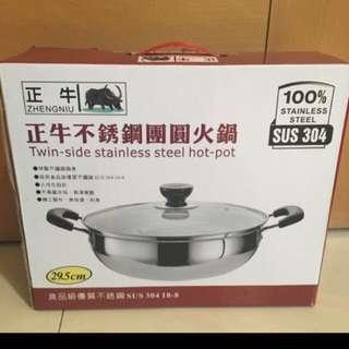 正牛不鏽鋼火鍋✨