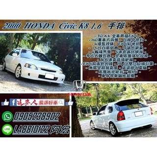 2000年 HONDA Civic K8 手排 全車移植EK9 白