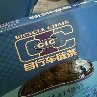 "1/8"" Chain For Fixies,  BMX,  Gentlemen And Children's Bicycles"