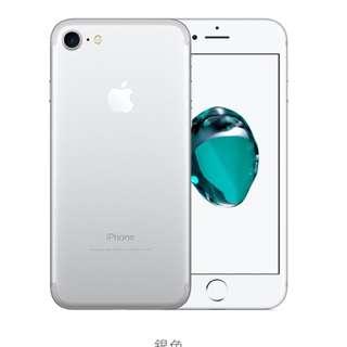 全新未拆封 iphone7 32g
