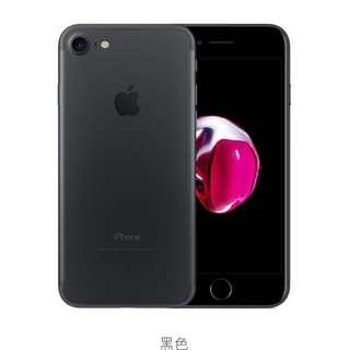 全新未拆封iphone7 128g