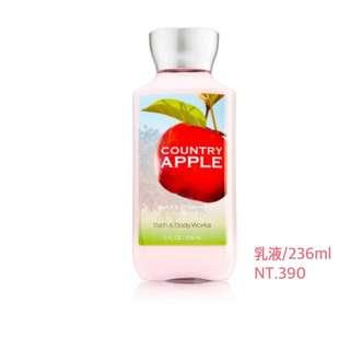 鄉村蘋果乳液