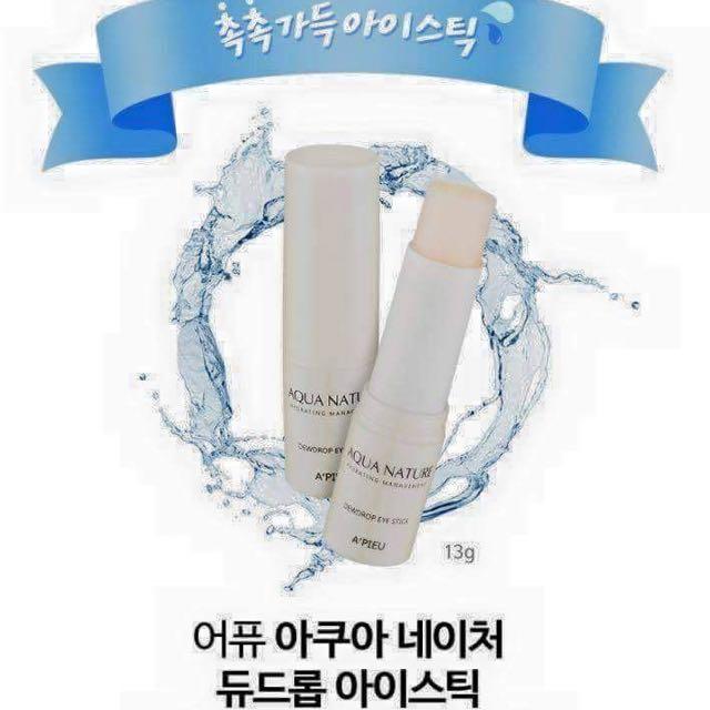 韓國眼部補水棒💕