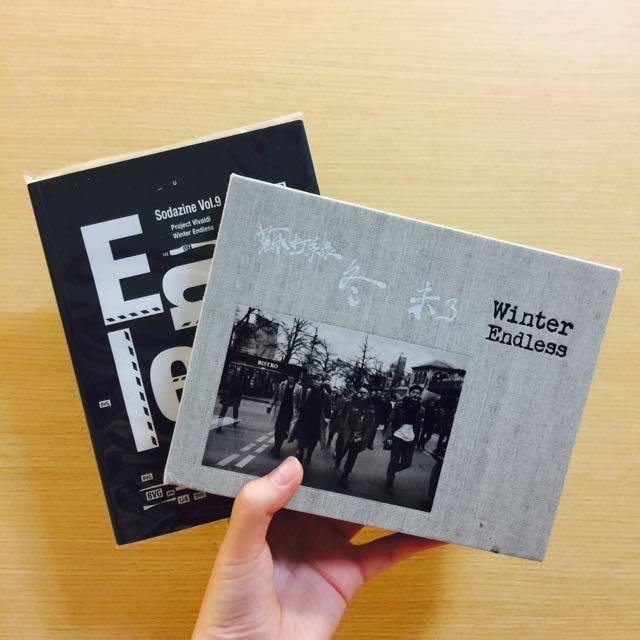 (待匯)✨全新✨蘇打綠 冬未了3CD+Sodazin Vol.9
