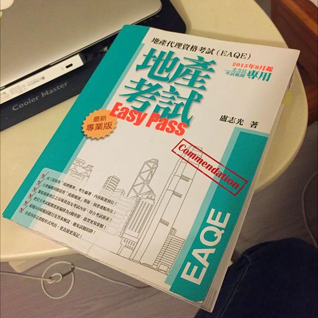 _easy_pass____textbook__1478784209_4771f3d0.jpg (640×640)
