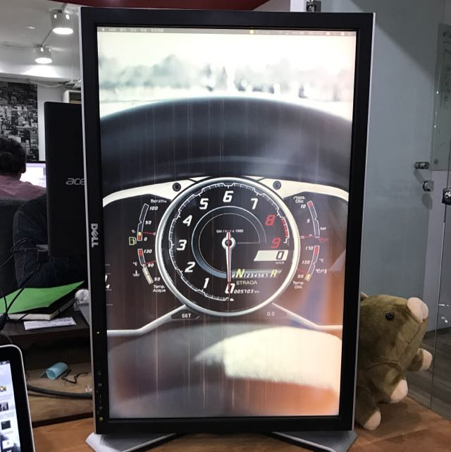 DELL 2407 24吋 16:10液晶螢幕 可旋轉支架