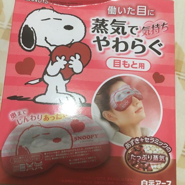 降!Snoopy 蒸氣眼罩