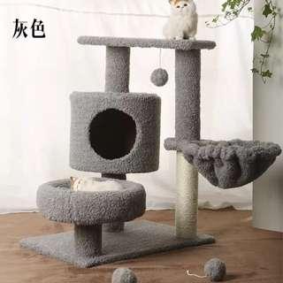 Medium Cat Tree