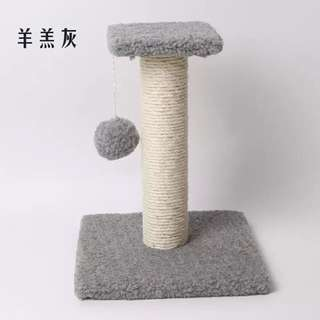 Mini Cat Tree