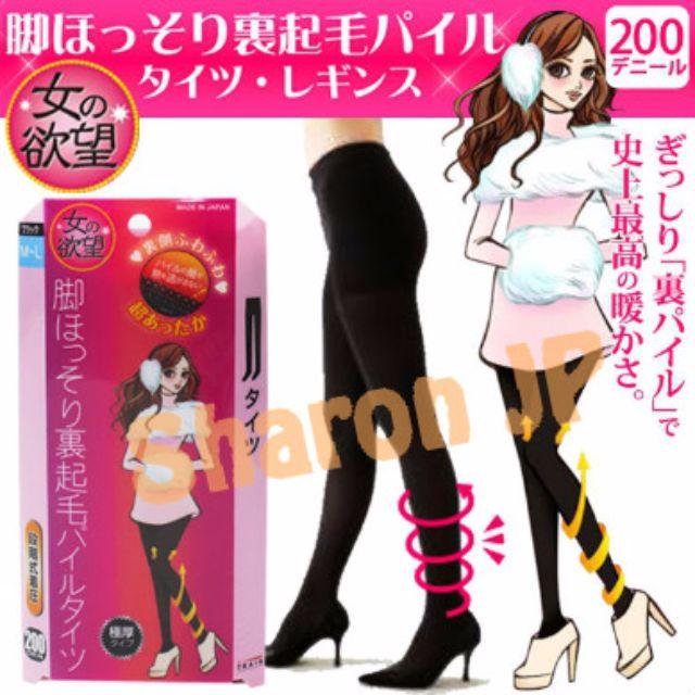 《☀Ⓢⓗⓐⓡⓞⓝ💕日本🇯🇵代購🎀日本裹起毛200D發熱褲襪✌✌》