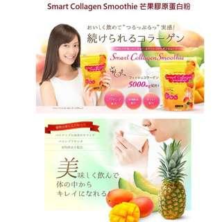 日本 Smart Collagen Smoothie 芒果膠原蛋白粉 140g/20日份