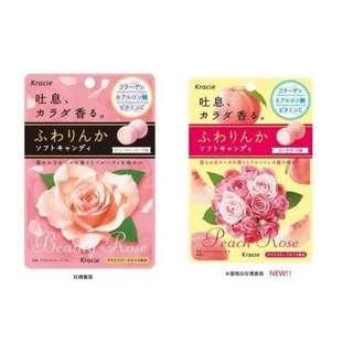 日本代購🇯🇵kracie 軟糖-32g(約12顆) / 兩種口味