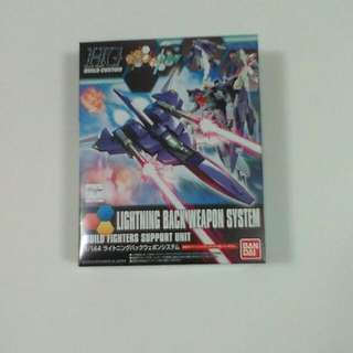 Hgbc Gundam Lightning Back Weapon