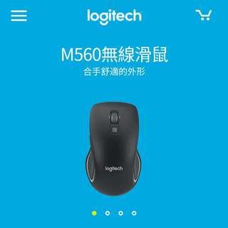 Logitech羅技無線滑鼠M560(接收器遺失)