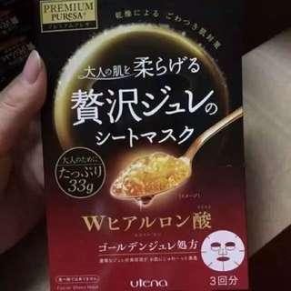 Utena Premium Puresa Golden Gel Mask