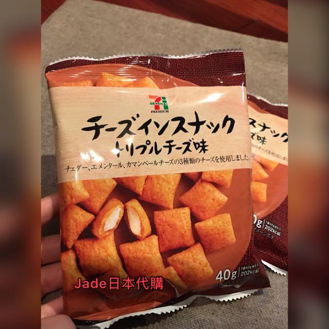 (現貨2)日本 7-11 超濃郁 起司餅乾