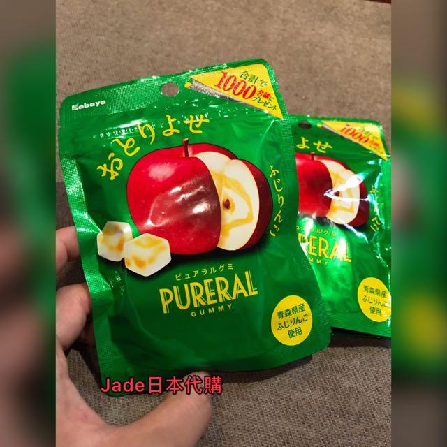 (現貨2)日本pureral 青森蘋果 軟糖