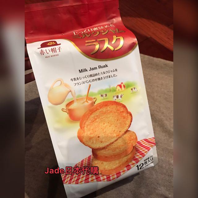 日本紅帽子 法式奶油砂糖吐司麵包脆餅