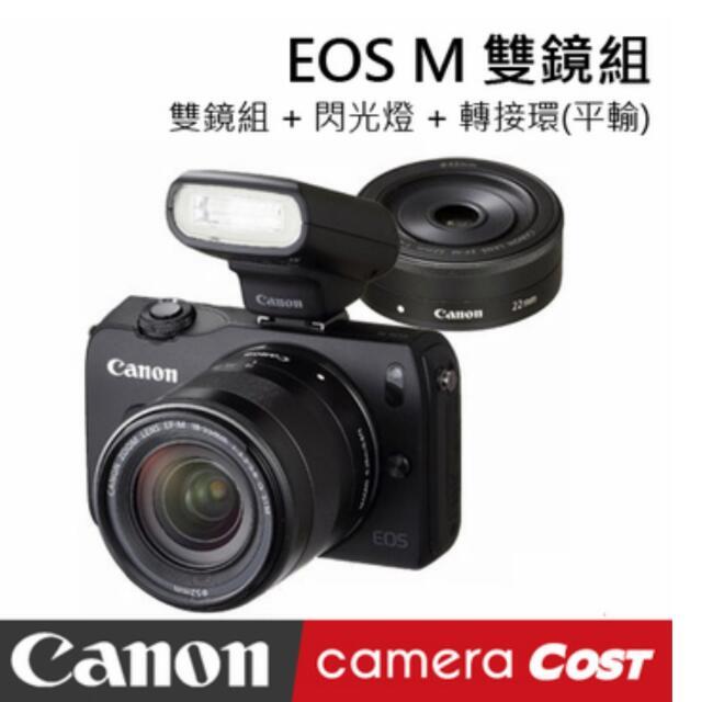 Canon EOS M 以雙鏡組+閃燈+轉接環+4個電池
