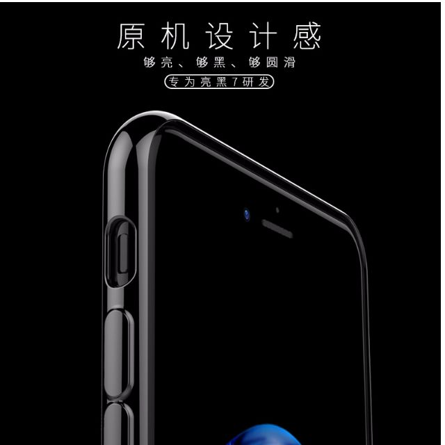 low priced 71815 32fb5 iPhone 7+ (plus) Black RIM casing ideal for JET BLACK i7+ (with screen  protector)