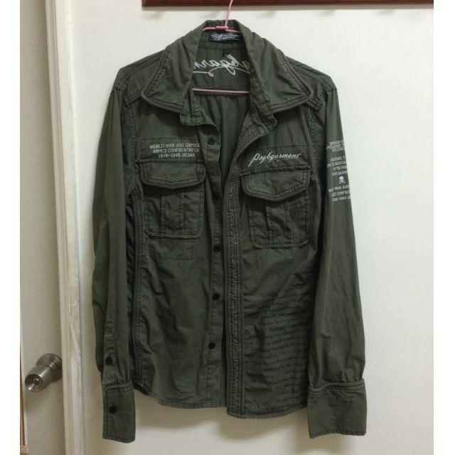 PSGB 軍綠龐克襯衫