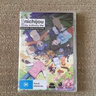 Nichijou:my ordinary life