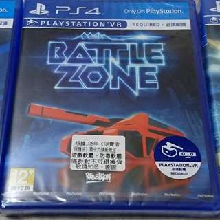 PS4VR RIGS,BATTLEZONE,駕駛俱樂部VR