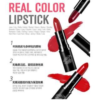 韓國帶回 BBIA 旗下 EGLIPS 璀璨甜心唇膏