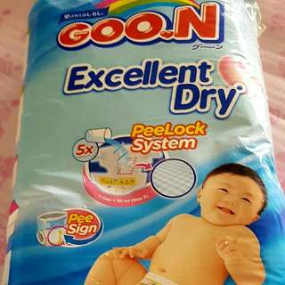 Brand Goon Baby Diaper Small Size