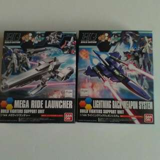 Hgbc Gundam Mega Ride And Lightning Back Weapon System