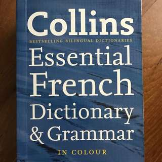 French Collins Dictionary