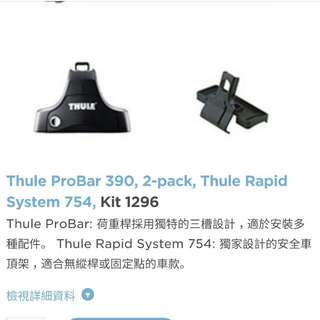 thule kit 1296 (toyota wish 專用)