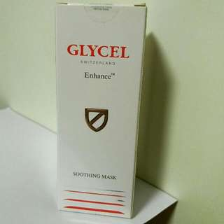 全新GLYCEL SOOTHING MASK