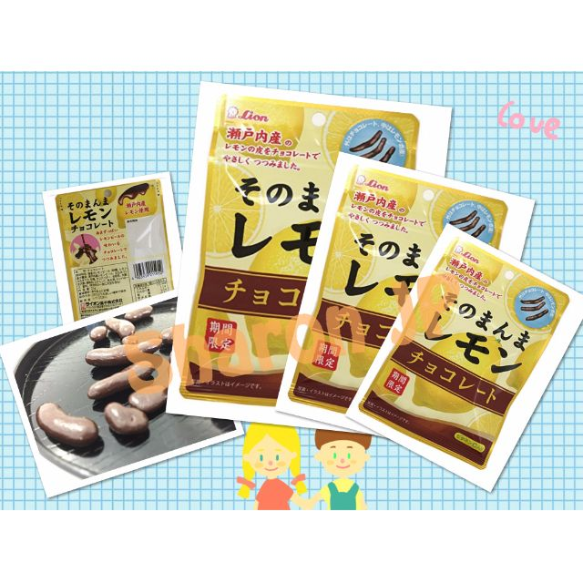《☀Ⓢⓗⓐⓡⓞⓝ💕日本🇯🇵代購🎀期間限定-瀨戶內檸檬條巧克力25g✌✌》