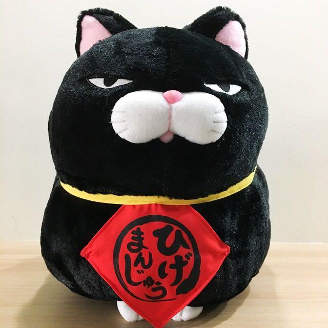 Bnwt Kuromame Lucky Cat Japan Plush Jumbo Size Toys Games