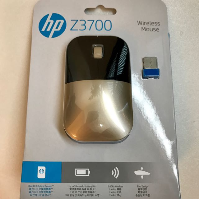 d93678e1194 HP Z3700 Wireless Mouse, Electronics, Computer Parts & Accessories on  Carousell